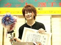 2-3カラーカット銀賞