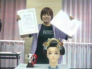 新日本髪銅_P1020244ss