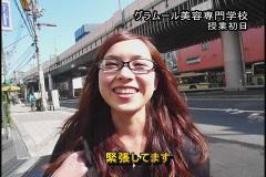 Still0410_00005_20090411102014.jpg