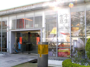 台湾美術館正面