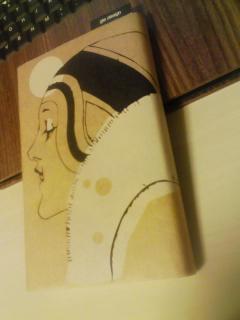 paperbookcover3.jpg