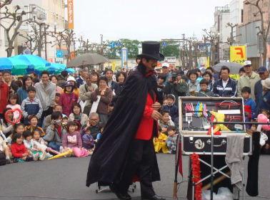 大道芸081