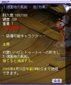 TWCI_2009_4_1_23_0_47.jpg