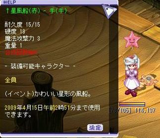 TWCI_2009_4_1_23_1_40.jpg