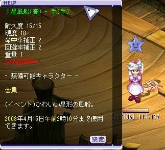 TWCI_2009_4_1_23_2_6.jpg