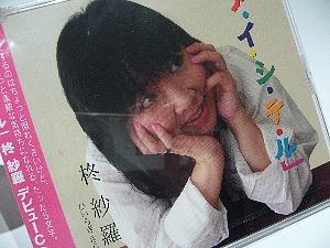 P1170784.JPG blog