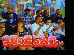 駅長さんテレビ生出演