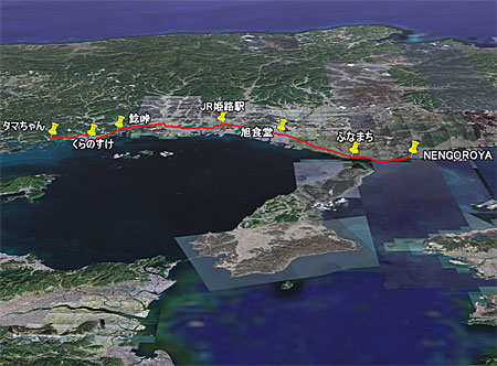 20061218map2.jpg