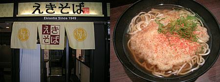 DSCN4665.jpg