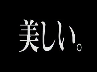 tsubaki2.jpg