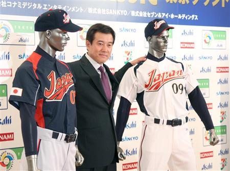 WBC日本代表 ユニフォーム