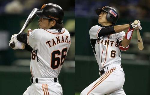 田中、坂本