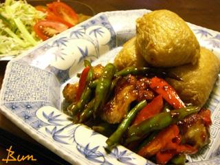 ■鶏とインゲンのピリ辛味噌炒め