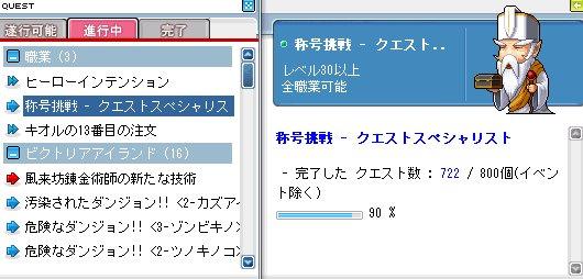20090215(13).jpg