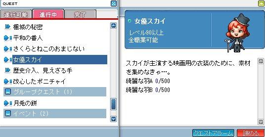 20090221(15).jpg