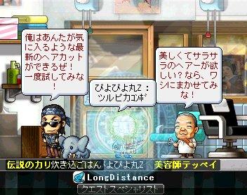 20090306(3)_20090323000550.jpg