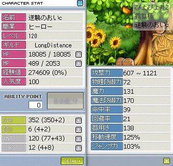 3_20090620095915.jpg