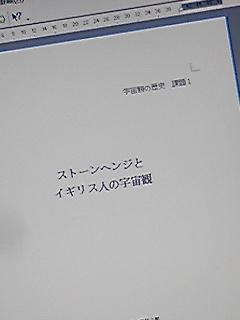 20081223000445