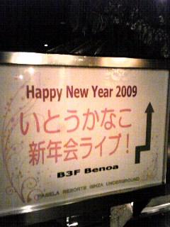 20090104201655