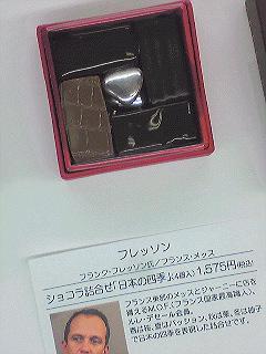 20090208235935