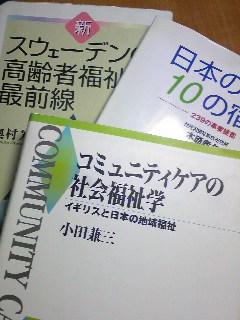 20090728000141