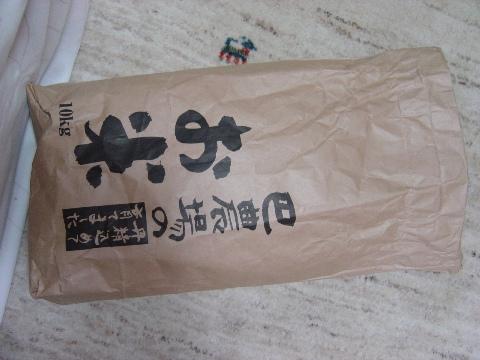 巴農場の米袋(2008.11.18)