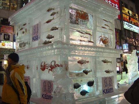 氷像(2009.02.10)
