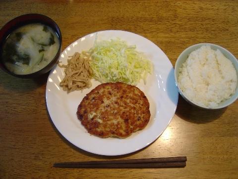 鶏肉ハンバーグ(2009.03.07)