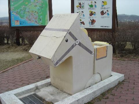 公園の水道(2009.04.04)
