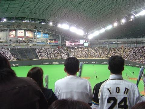 稲葉ジャンプ中(2009.05.30)