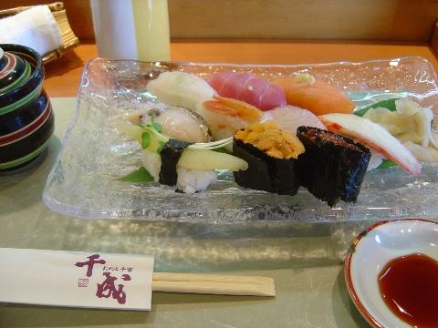 千成寿司(2009.07.20)