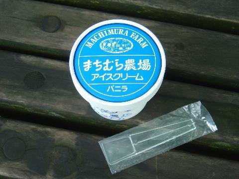 まちむら牧場03(2009.07.26)