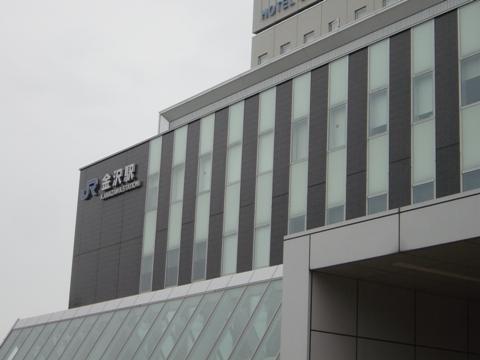 金沢駅(2009.08.09)