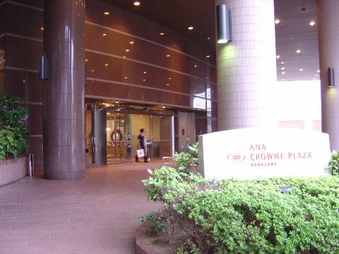 ホテル正門(2009.08.09)