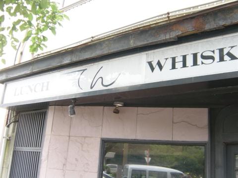 てん(2009.08.10)