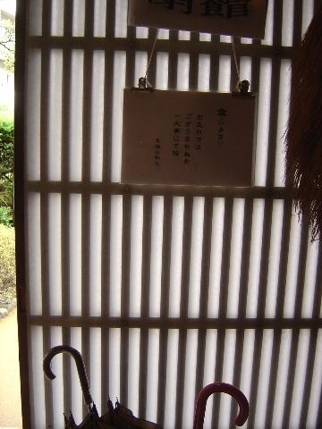 傘01(2009.08.10)