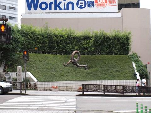 走れ!01(2009.08.10)