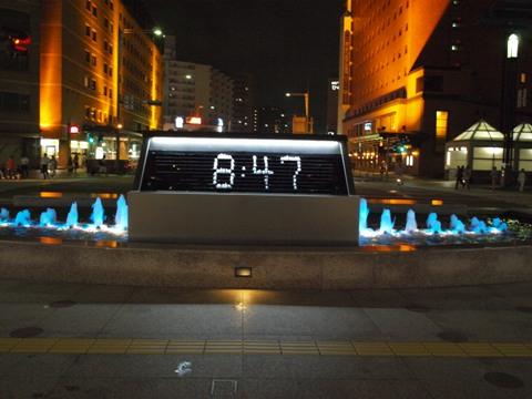 時計の水景・夜(2009.08.11)