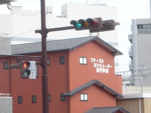 専門学校(2009.08.12)