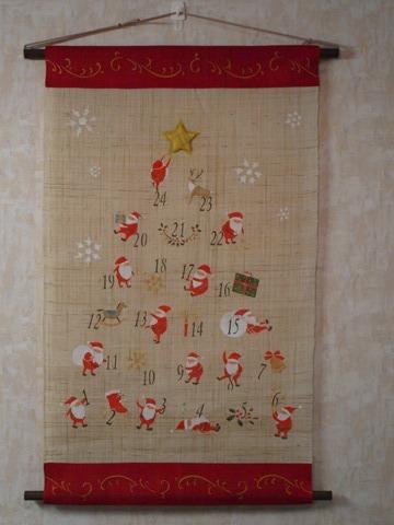 クリスマスの足音05(2011.11.07)