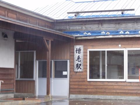 増毛駅(2011.11.20)
