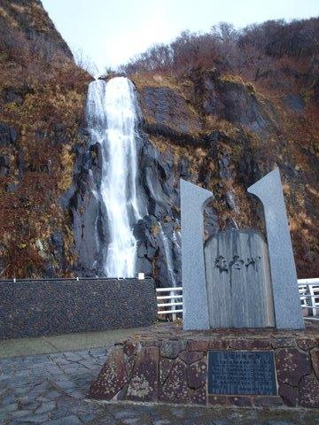 白銀の滝(2011.11.20)