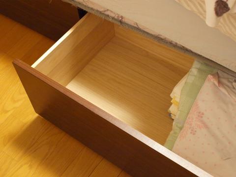 謎(2011.11.20)