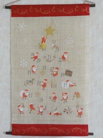 クリスマス・イヴです(2011.12.24)
