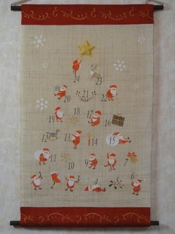 クリスマスです(2011.12.25)