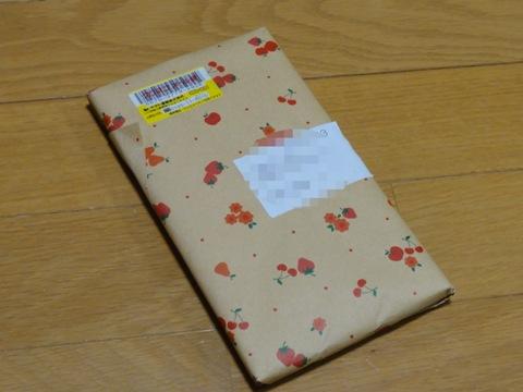 ののちゃんカレンダー01(2012.01.18)