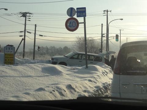 事故です(2012.01.19)