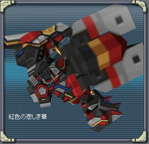2ウェイミサイル