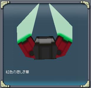 ムカデHD3