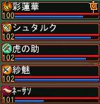 99仙TA